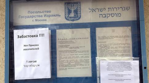 Посольства Израиля закрылись по всему миру из-за конфликта дипломатов с Минфином