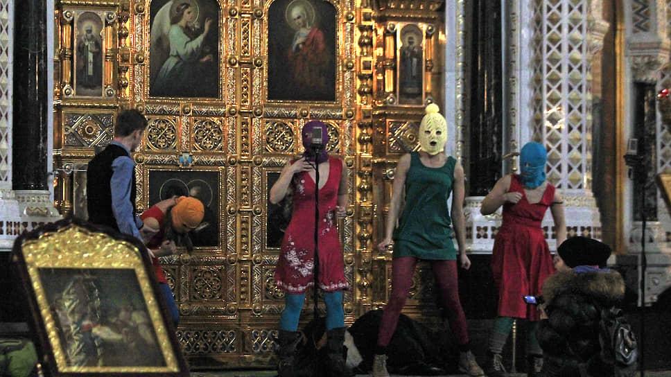 Pussy Riot в храме Христа Спасителя 21 февраля 2012 года