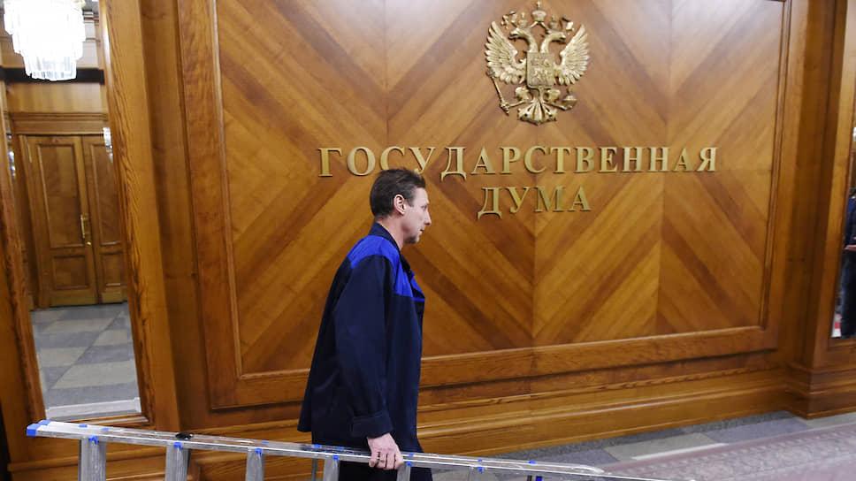 Госдума приняла поправки о физлицах-иноагентах /