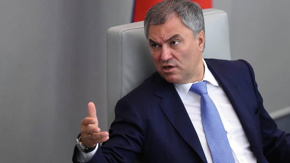 Председатель ГД России Вячеслав Володин