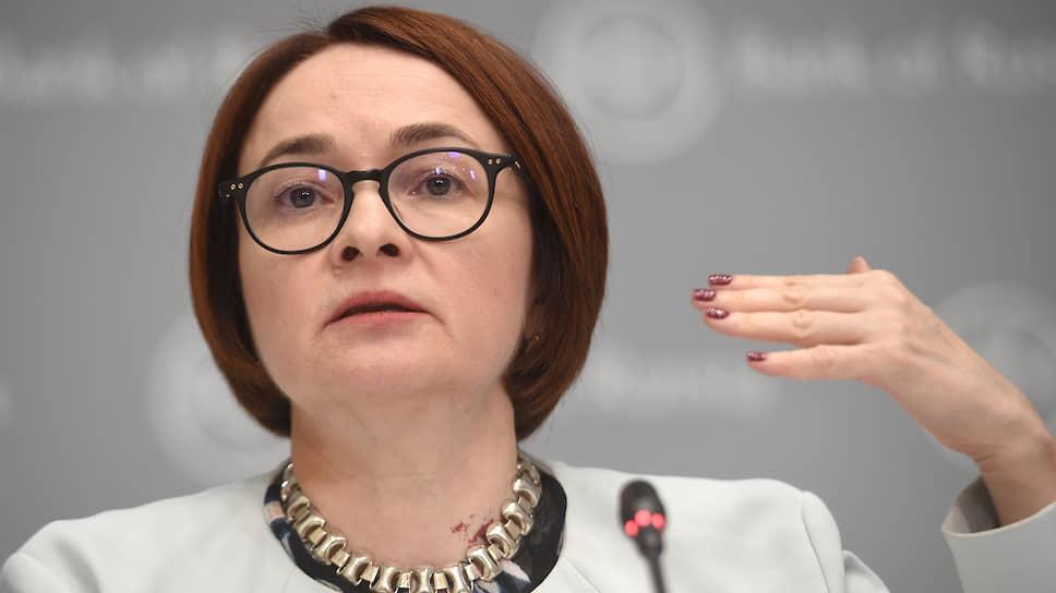 Председатель ЦБ России Эльвира Набиуллина