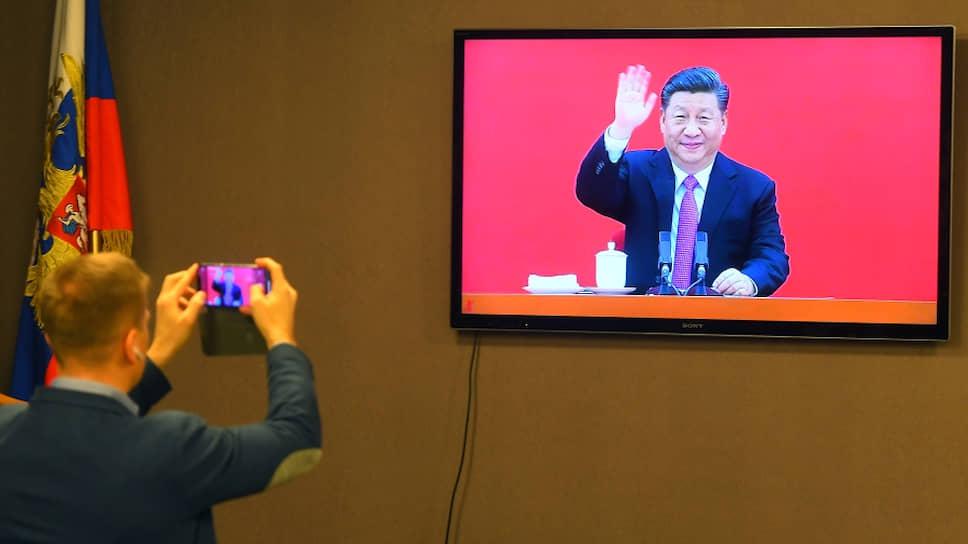 Председатель КНР Си Цзиньпин во время телемоста