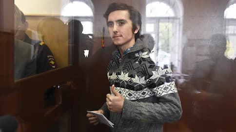 Фигурант «московского дела» Емельянов получил два года условно