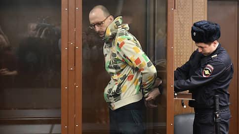 Фигуранта «московского дела» Новикова оштрафовали и освободили в зале суда