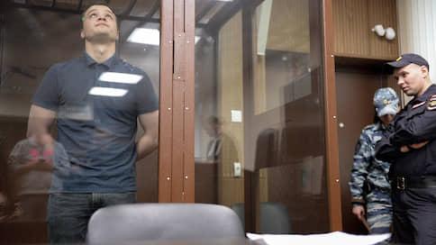 Фигурант «московского дела» Чирцов получил год колонии