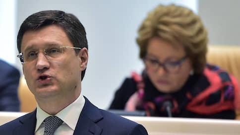 Матвиенко предложила наказать Новака за волокиту с внедрением «умных» счетчиков