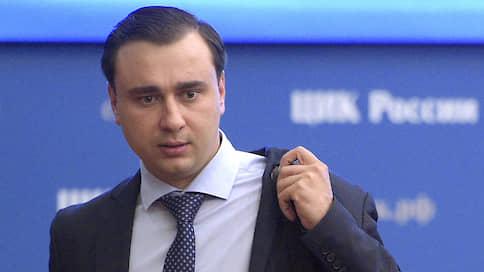 Директора ФБК Жданова арестовали на десять суток