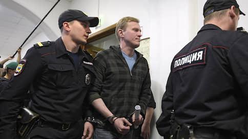 СКР прекратил уголовное преследование фигуранта «московского дела» Фомина