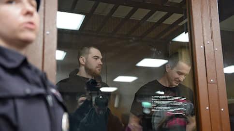 Суд вынес приговор еще троим фигурантам «московского дела»