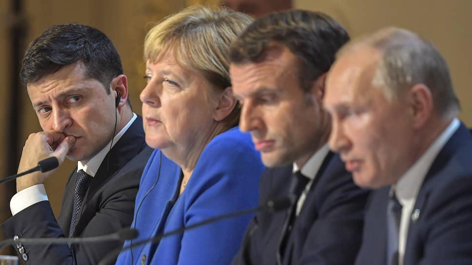 Слева направо: президент Украины Владимир Зеленский, канцлер Германии Ангела Меркель, президент Франции Эмманюэль Макрон, президент России Владимир Путин