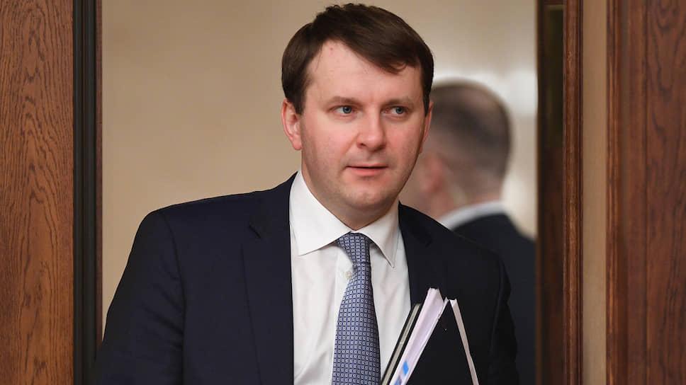 Министр экономического развития России Максим Орешкин