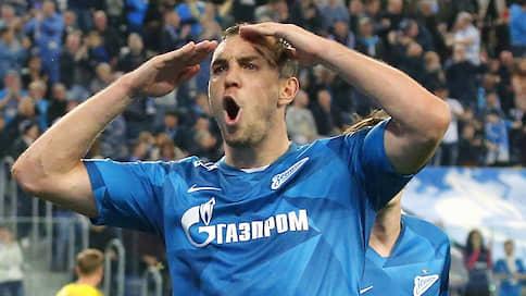 Дзюба вновь признан лучшим футболистом года по версии РФС и «Спорт-Экспресса»