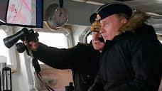 Путин: Россия должна укрепить статус морской державы в XXI веке