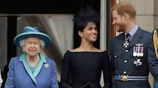 Елизавета II поддержала решение принца Гарри и Меган Маркл начать «новую жизнь»
