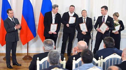 """Медведев наградил отдел культуры """"Ъ"""" за многолетнюю успешную работу"""