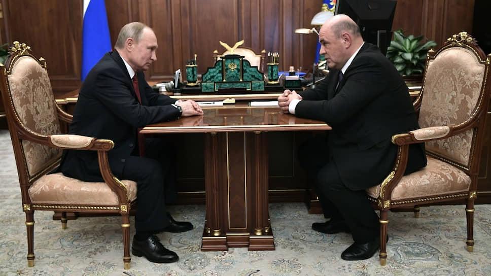 Владимир Путин и Михаил Мишустин 15 января 2020 года