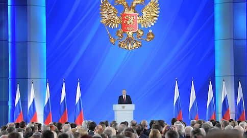 Послание Владимира Путина Федеральному собранию—2020. Главное