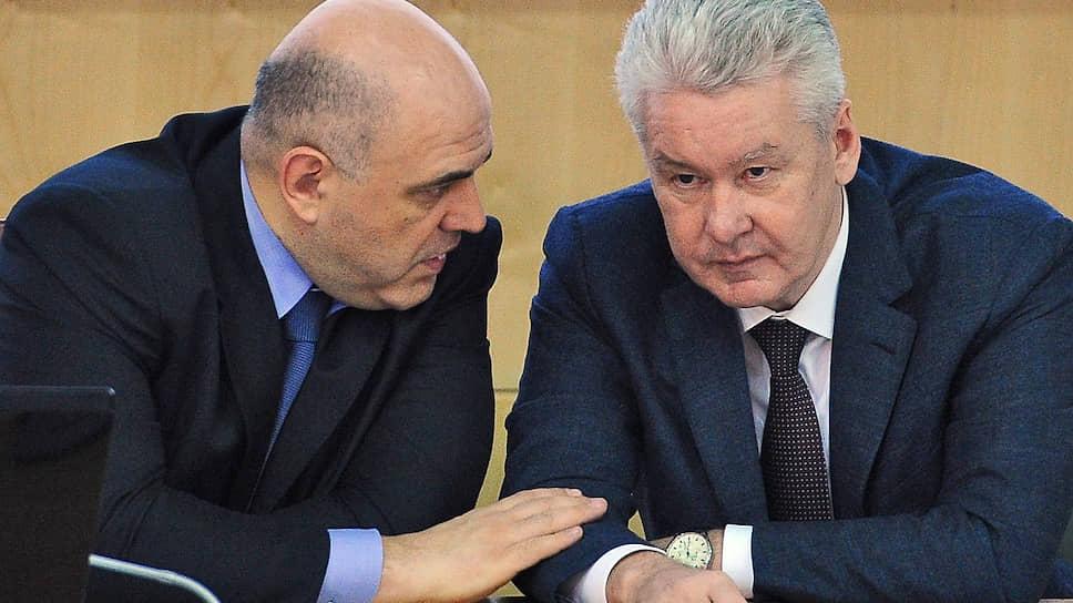 Премьер-министр Михаил Мишустин (слева) и мэр Москвы Сергей Собянин