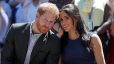 Принц Гарри и его жена прекратят использовать свои титулы