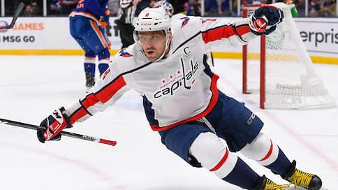 Овечкин занял 9 место в списке лучших снайперов НХЛ