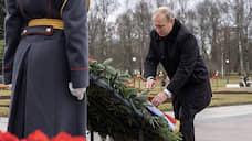 Путин пообещал ветеранам по 75 тыс. руб. к 75-летию Победы