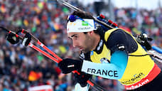 Мартен Фуркад выиграл пасьют на этапе Кубка мира по биатлону
