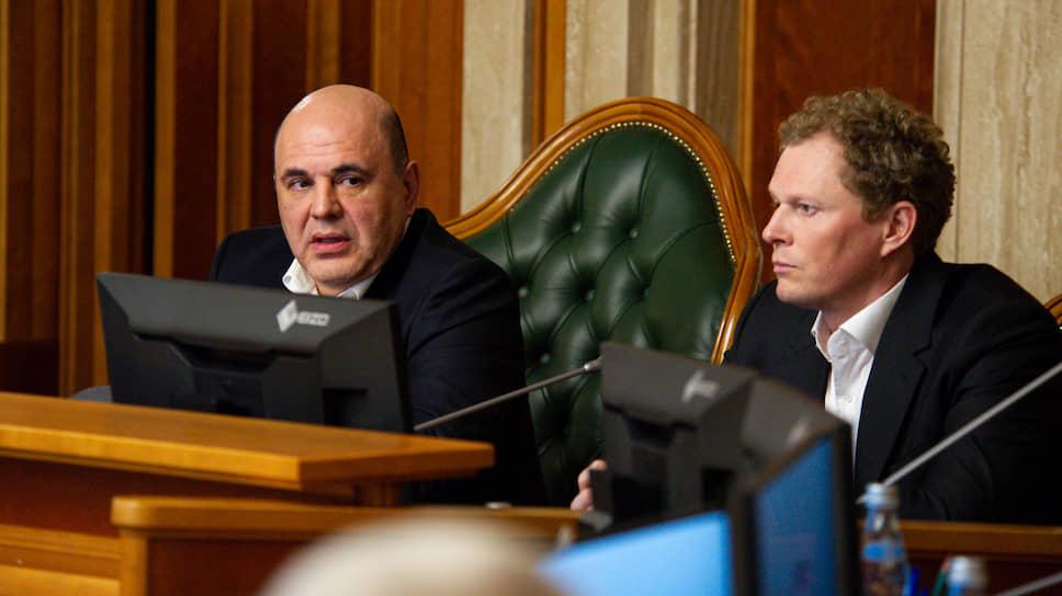 Премьер-министр Михаил Мишустин и новый глава ФНС Даниил Егоров