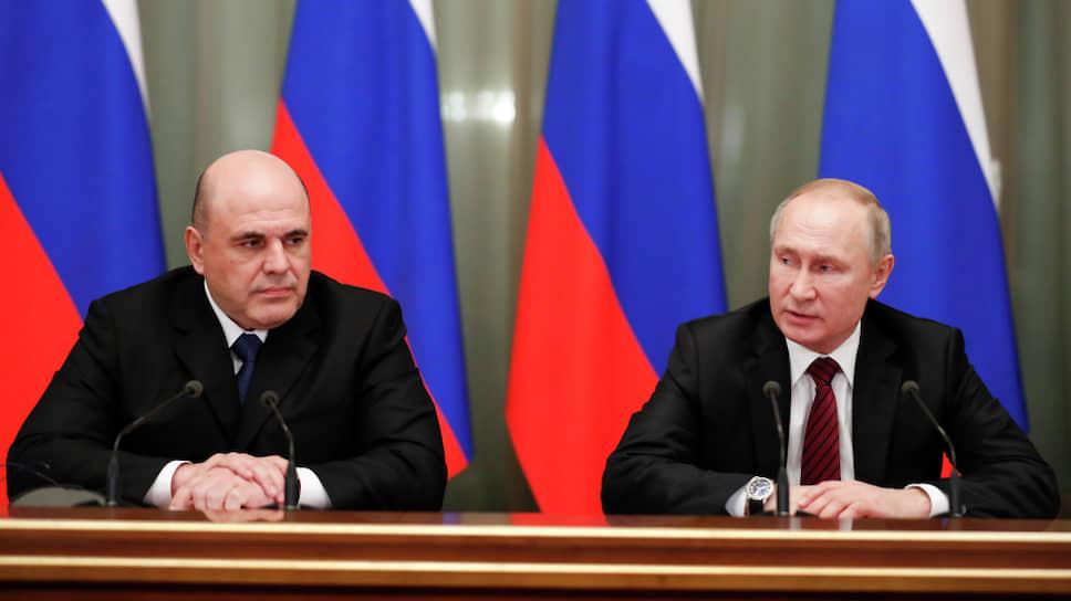 Премьер-министр и президент России Михаил Мишустин (слева) и Владимир Путин