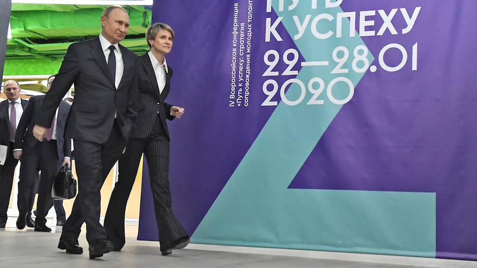Президент России Владимир Путин и руководитель образовательного центра «Сириус» Елена Шмелева