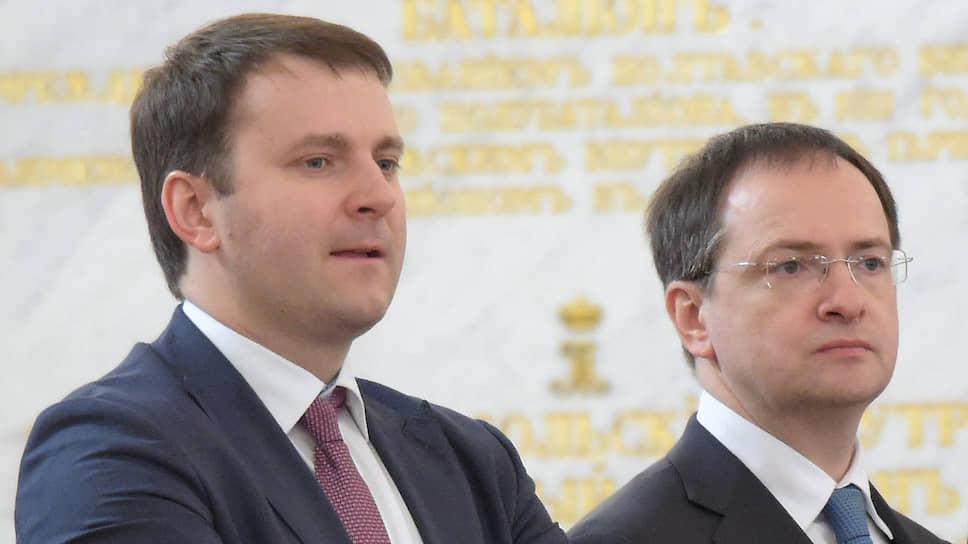 Помощники президента РФ Максим Орешкин (слева) и Владимир Мединский