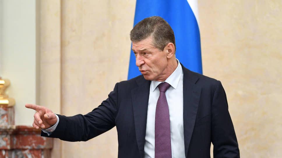 Заместитель руководителя АП Дмитрий Козак
