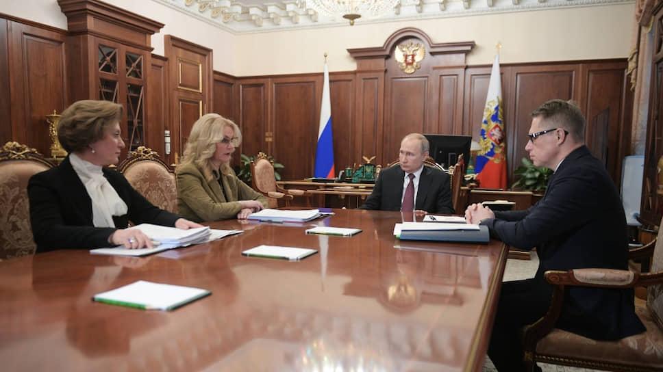 Путин поручил минимизировать людские потери из-за коронавируса /