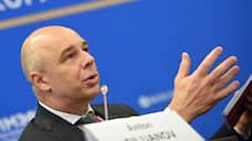 На меры из послания Путина направят условно утвержденные средства бюджета