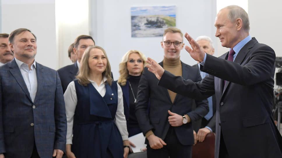 Владимир Путин на встрече с представителями общественности Вологодской области