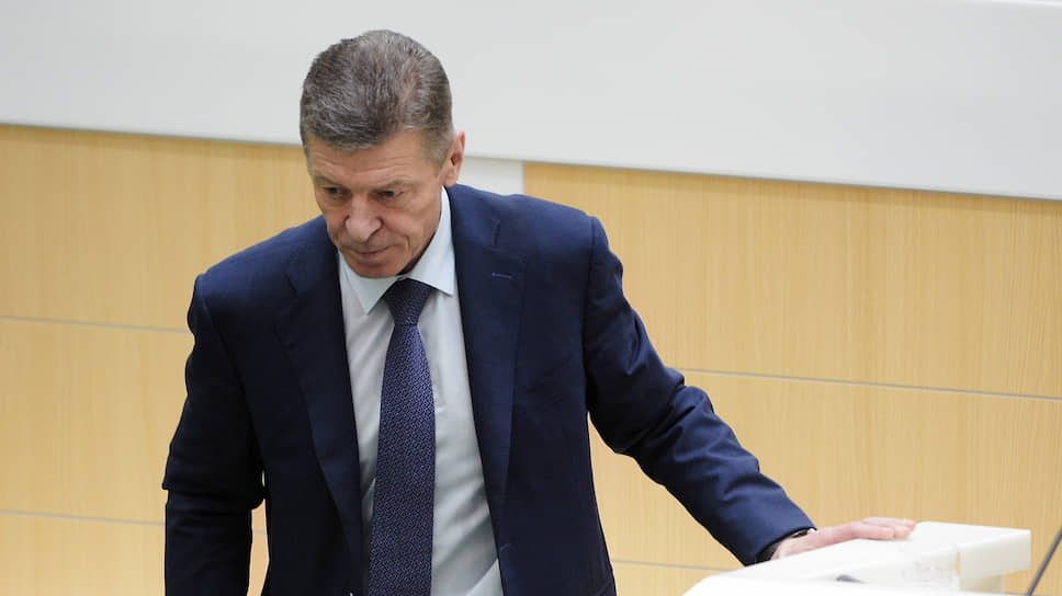 Замглавы администрации президента России Дмитрий Козак