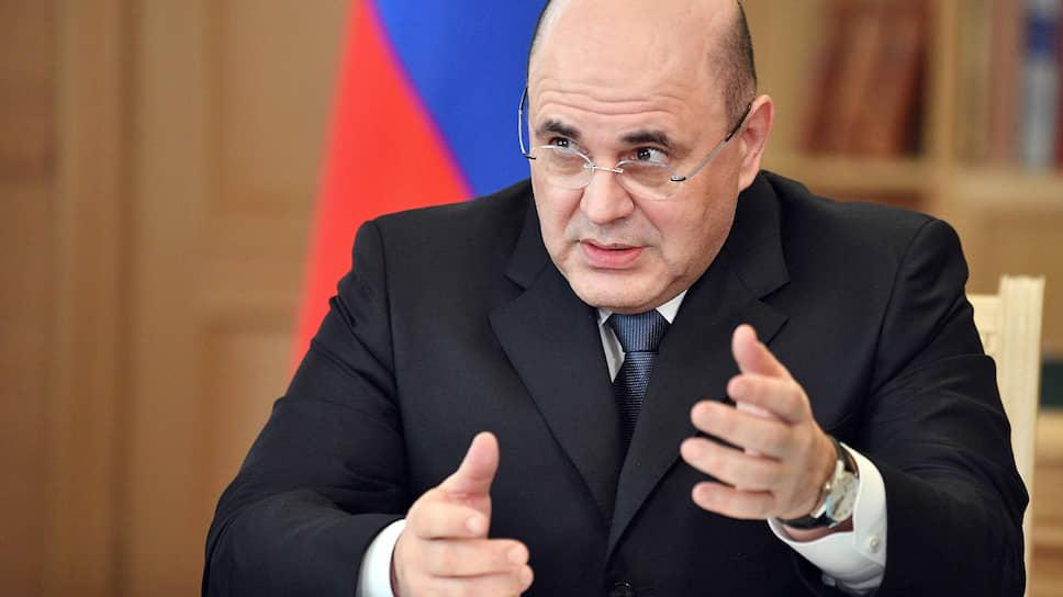 Премьер-министр России Михаил Мишустин
