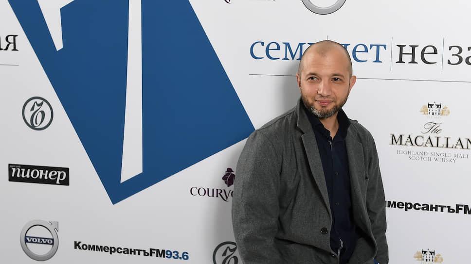 Член совета директоров газеты «Ведомости» Демьян Кудрявцев