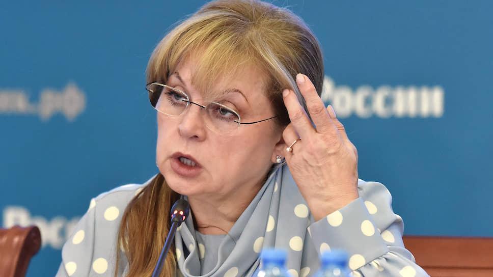 Глава Центризбиркома Элла Памфилова