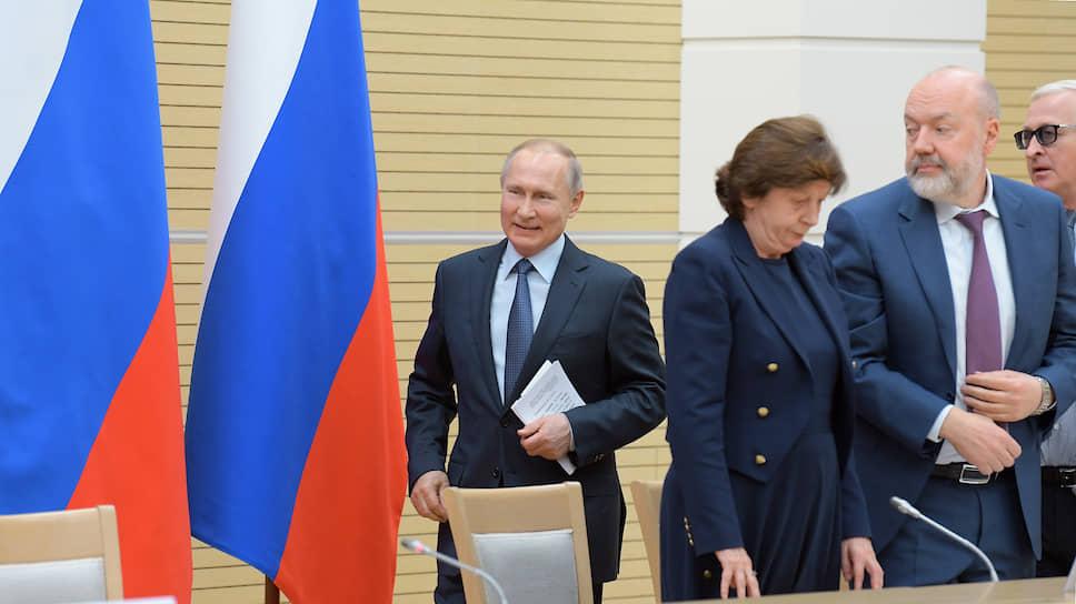 Президент России Владимир Путин с рабочей группой по подготовке поправок в Конституцию