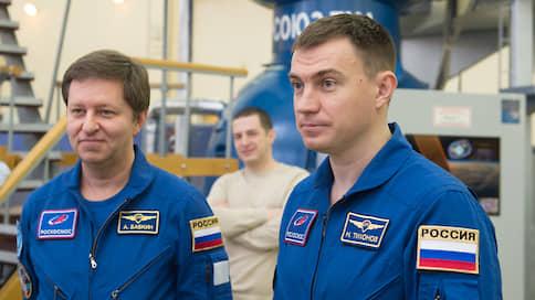 «Роскосмос» заменит экипаж корабля «Союз МС-16»