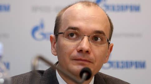 Совет директоров «Газпрома» назначил нового зампредправления