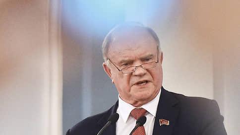 Зюганов выступил в защиту фигурантов дела «Сети»
