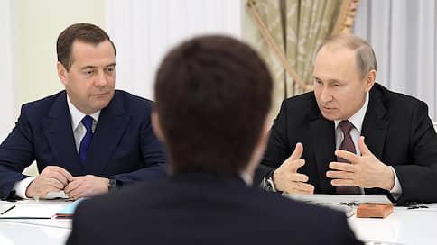 Путин: мы как работали, так и работаем с Дмитрием Анатольевичем