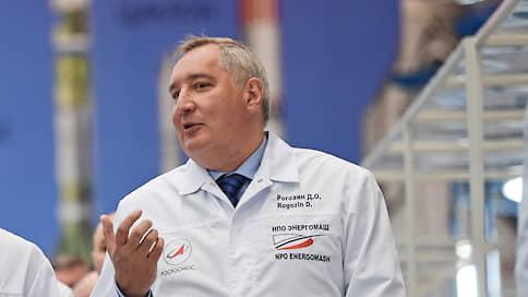 Рогозин похвалился отсутствием аварий у «Роскомоса» в 2019 году