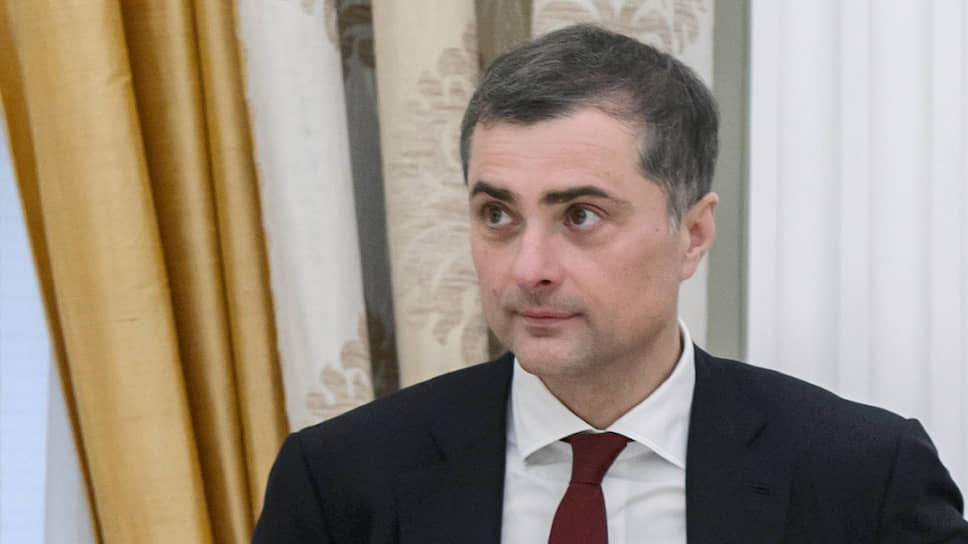 Бывший помощник президента Владислав Сурков