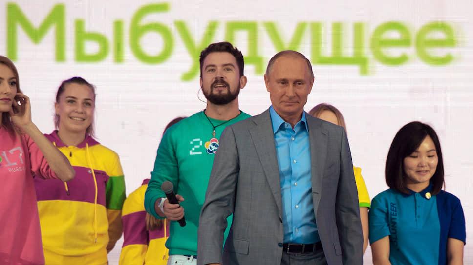 Президент России Владимир Путин на фестивале молодежи и студентов в Сочи в 2017 году