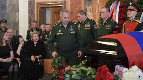 На Мемориальном кладбище в Мытищах простились с Дмитрием Язовым