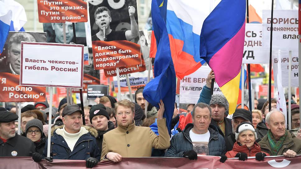 Участники марша памяти Бориса Немцова