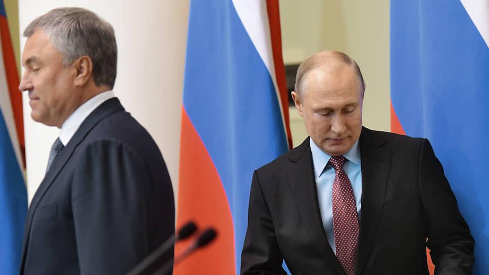Председатель Госдумы Вячеслав Володин (слева) и президент России Владимир Путин