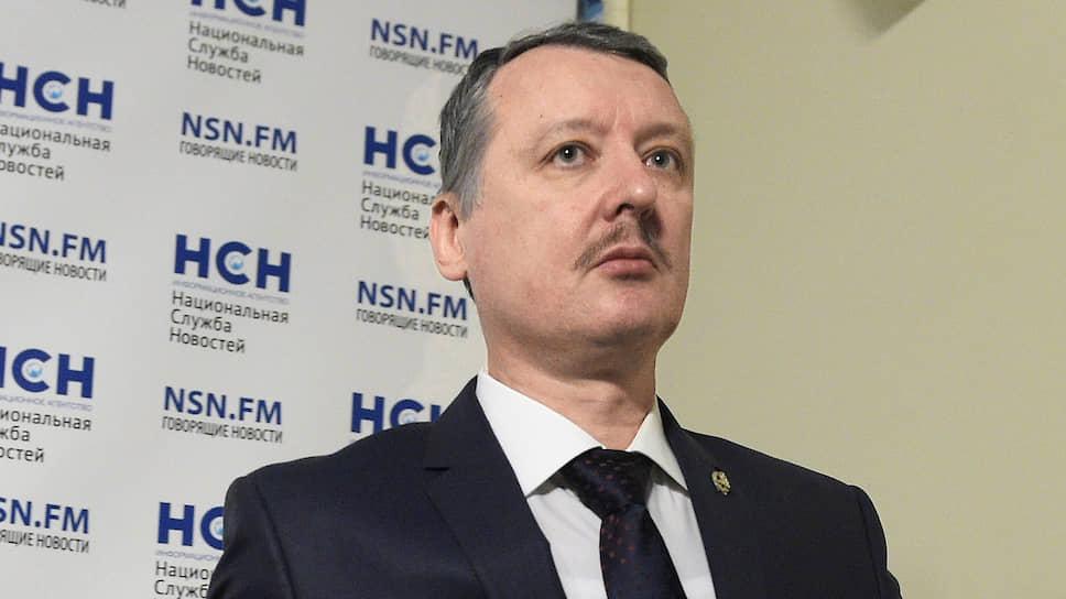 Бывший министр обороны ДНР Игорь Стрелков